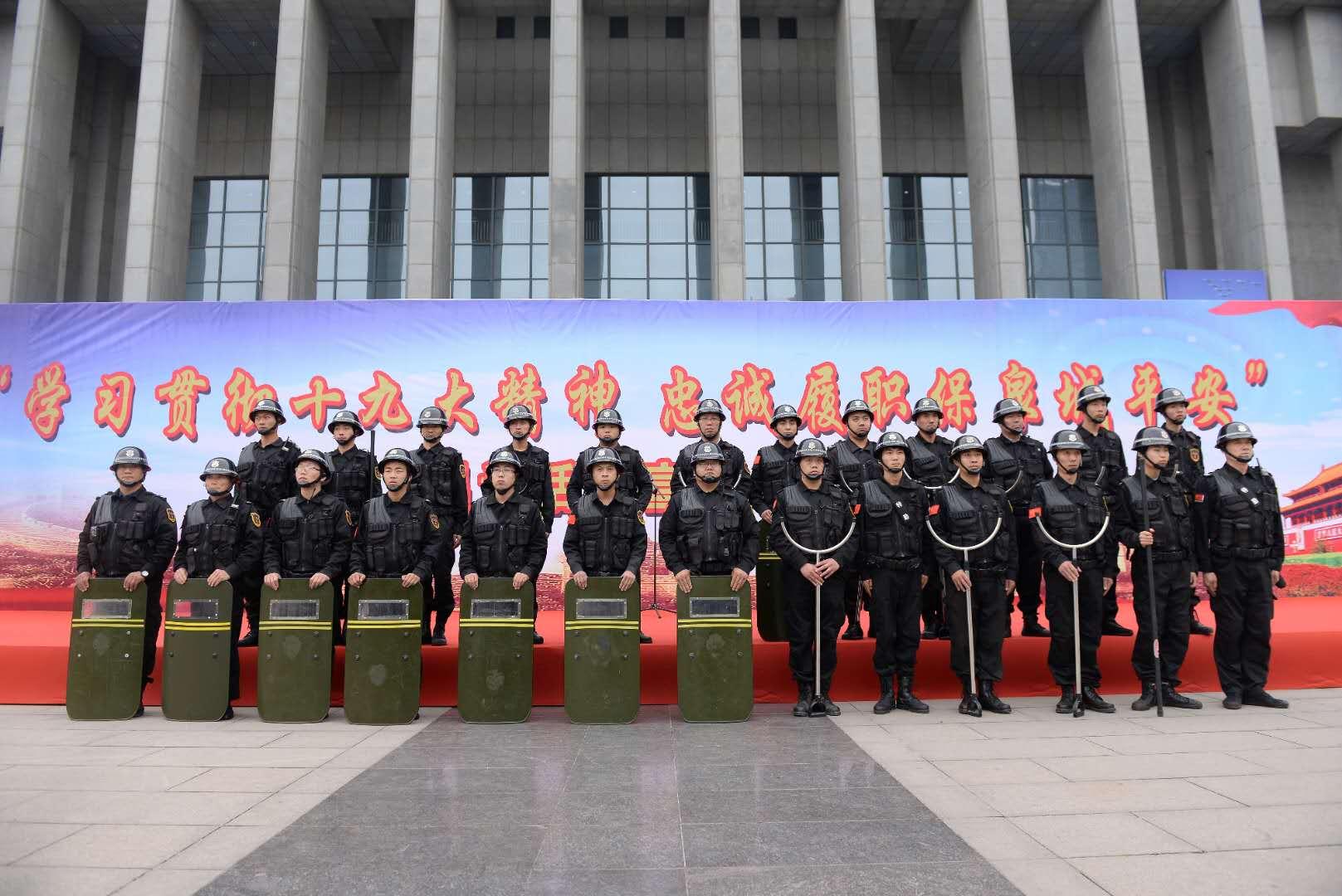 安徽保安公司加盟